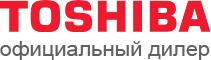 Официальный дилер Toshiba