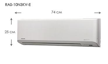 size-n3kv-10