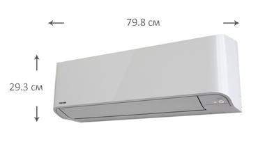 size-bkv